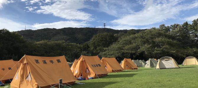 中学2年生「筑波山キャンプ」レポート